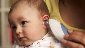 thermometre pour bébé auriculaire